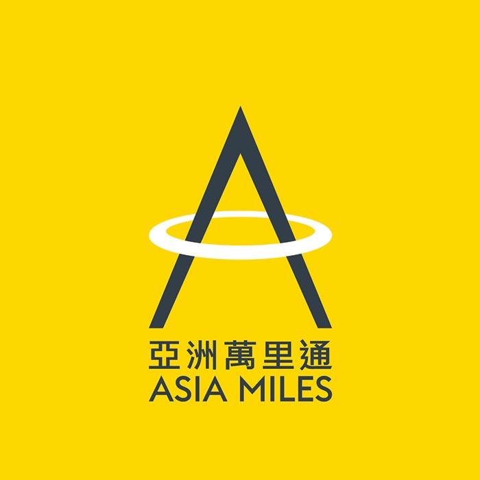 Asiamies