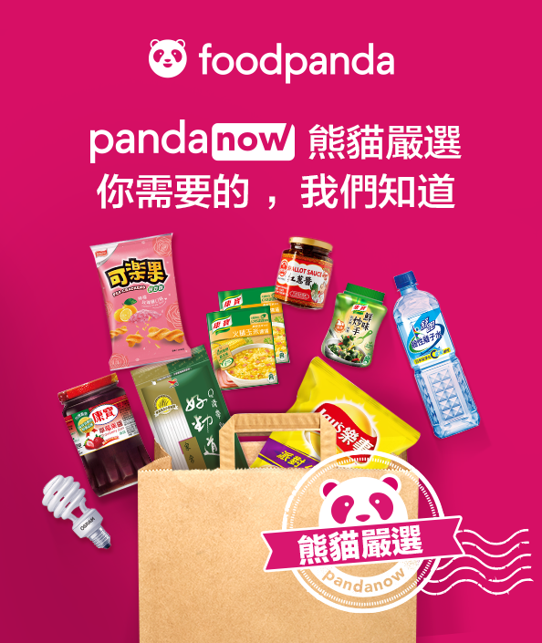 pandanow grocery delivery